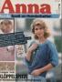 Журнал ANNA АННА (Журнал Энне Бурда) 1987 07
