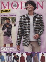 DIANA MODEN (Диана) 2001 12