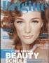 Журнал Brigitte 2006 4