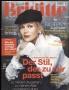 Журнал Brigitte 2006 5