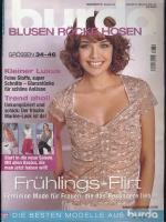 BURDA SPECIAL (БУРДА) Blusen Röcke Hosen (Блузы - Юбки - Брюки) Е834 2005 1