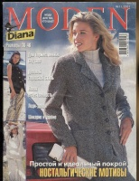 DIANA MODEN (Диана) 2001 11