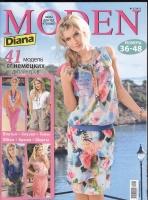 DIANA MODEN (Диана) 2012 05