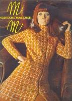 Modische Maschen (вязание) 1970 2