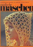 Modische Maschen (вязание) 1977 1