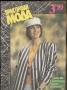 Практичная Мода 1990 3