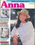 Журнал ANNA АННА (Журнал Энне Бурда) 1995 весна лето
