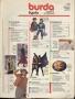 ч. Burda 1990 01 с инструкциями, без выкроек, без обложки