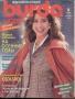 ч. BURDA 1989 09 с инструкциями, без выкроек