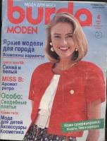 ч. Burda 1989 04 с инструкциями, без выкроек