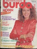 ч. Burda 1989 11 с инструкциями, без выкроек