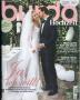 BURDA SPECIAL БУРДА Hochzeit Свадьба 2013 4 Е018
