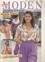 DIANA MODEN (Диана) 1991 1 Sonderheft Blusen Hosen Rocke (блузки, юбки, брюки)
