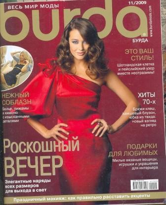 Журнал Burda Moden 2009 11