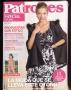 PATRONES №319 ESPECIAL otono 2012 сентябрь