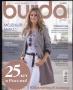 BURDA (БУРДА) 2012 03 (март)
