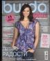 BURDA SPECIAL (БУРДА) Fashion plus (мода для полных) Е029 2012 1