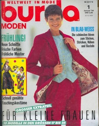 Журнал Burda Moden 1994 1
