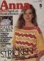 Журнал ANNA BURDA Spaß an Handarbeiten 1984 05