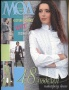 Журнал МОД (445) 2003 6