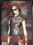 Журнал АТЕЛЬЕ 2003 09