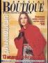 Журнал Boutique special Для начинающих шить 1998 №1