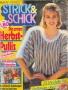 Strick&schick 1985 8 вязание