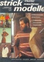 Журнал Strickmodelle 1978 muster maschinen