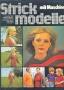 Журнал Strickmodelle 1980 mit Maschinen