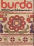 Burda special Sticken nach Volkskunstmustern (вышивка) 1981 E560 SH 25/81