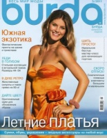 BURDA (БУРДА) 2011 05 (май)