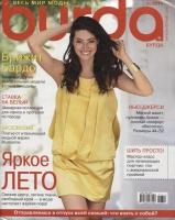 BURDA (�����) 2011 06 (����)