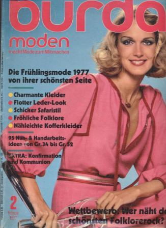 Журнал BURDA MODEN 1977 2