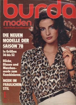 Журнал BURDA MODEN 1978 1
