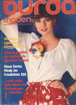 Журнал BURDA MODEN 1977 7