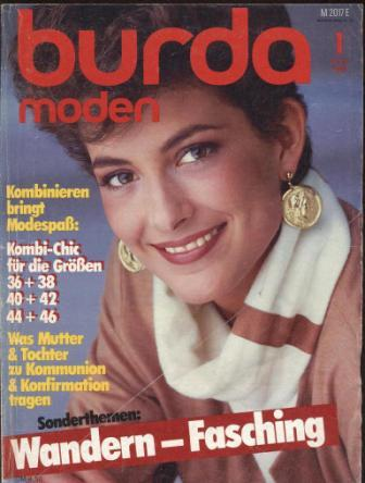 Журнал BURDA MODEN 1984 1