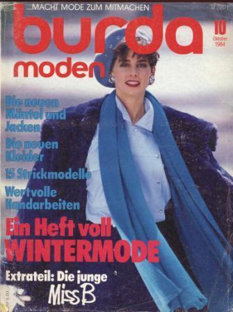 Журнал BURDA MODEN 1984 10