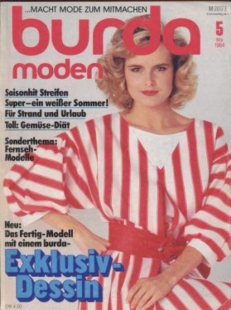 Журнал BURDA MODEN 1984 5