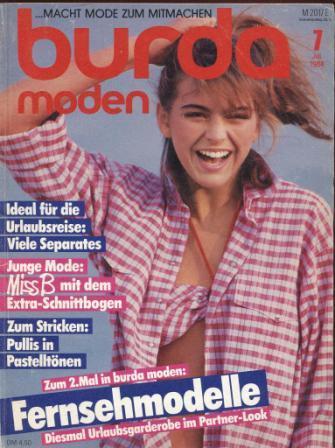 Журнал BURDA MODEN 1984 7