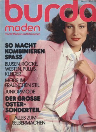 Бурда моден архив до 1987
