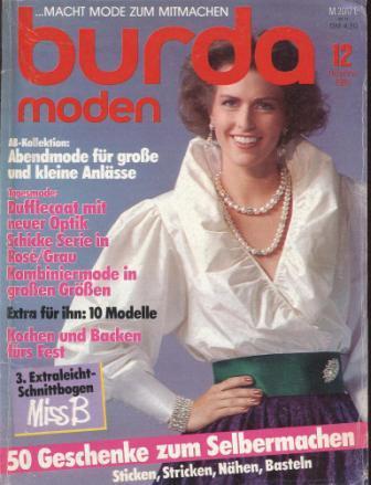 Журнал BURDA MODEN 1985 12