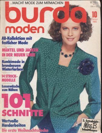 Журнал BURDA MODEN 1985 10