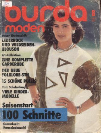 Журнал BURDA MODEN 1985 8