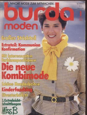 Журнал BURDA MODEN 1985 1