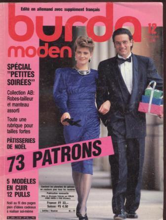 Журнал BURDA MODEN 1986 12