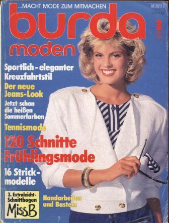 Журнал BURDA MODEN 1986 3