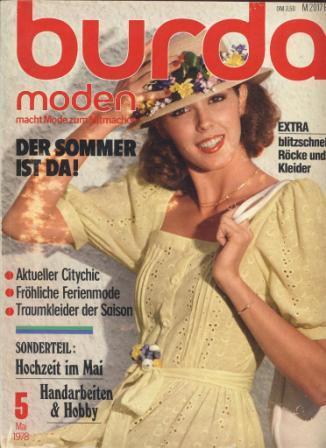 Журнал BURDA MODEN 1978 5