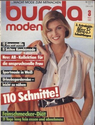 Журнал BURDA MODEN 1985 3