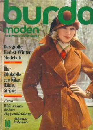 Журнал BURDA MODEN 1974 10