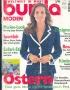 BURDA (БУРДА) 1996 03 (март)